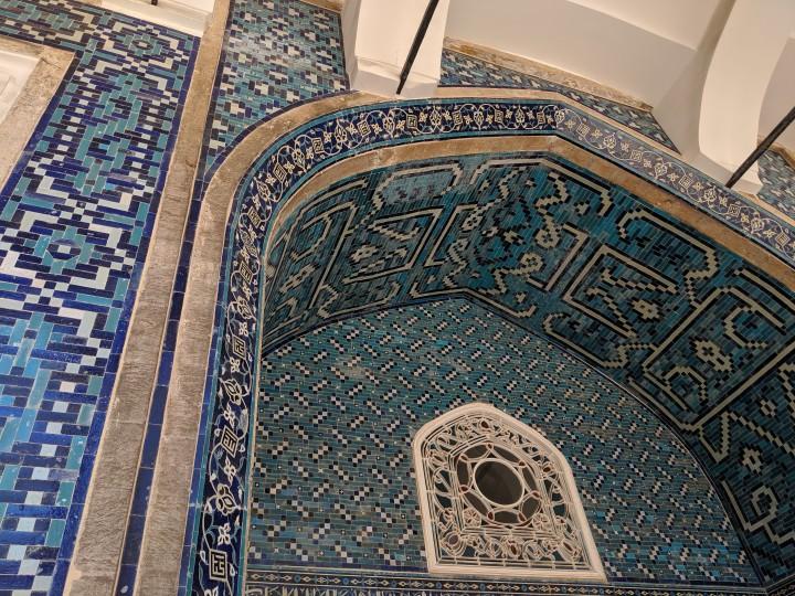 The Tiled Kiosk Museum,Istanbul