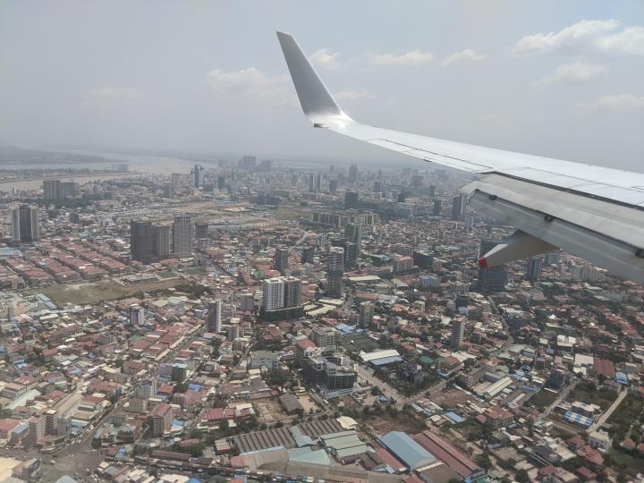 City view 1